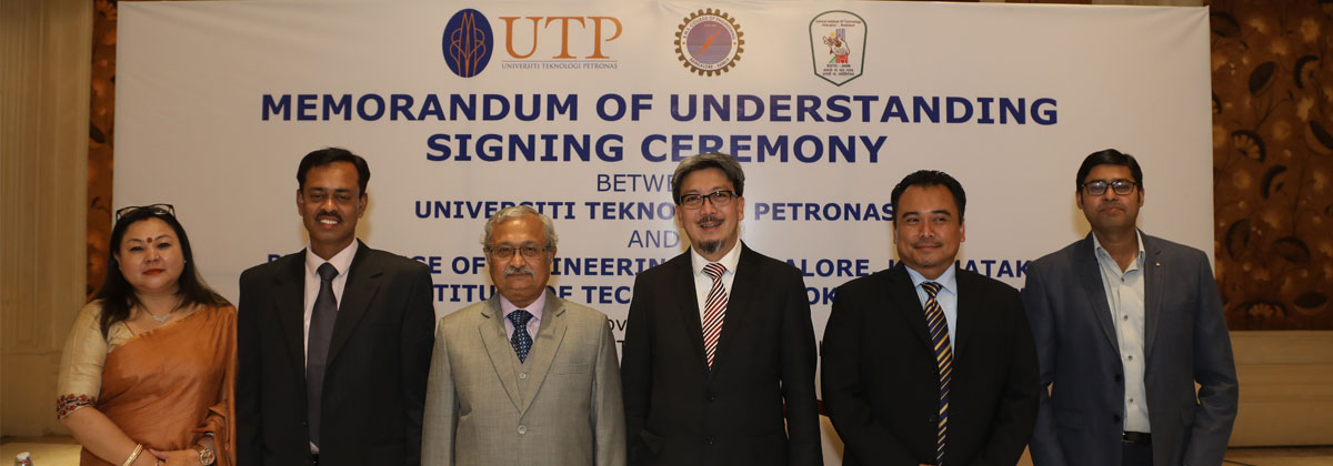 Signing of MoU for Industry-Academia Collaboration between Bongaigaon IOCL and CIT Kokrajar